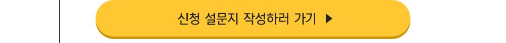 ~0228_B2C_이슬기_한송이_렛유인-사생결단_20.png